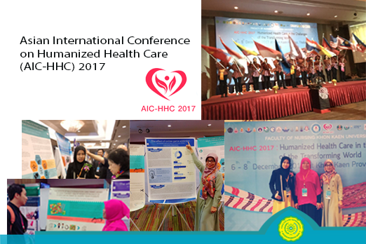 FORUM 6TH AIC-HHC 2017